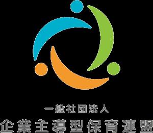 企業主導型保育連盟